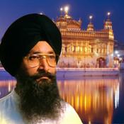 Bhai Harjinder Singh Srinagar Wale Songs