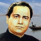 sohag chand badani nirmalendu chowdhury mp3