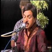 Jamal Akbar Songs