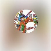 The Archies Songs