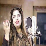 Tapu Mishra Songs