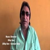Dilip Sen Songs