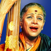 M.S. Subbulakshmi Album Songs