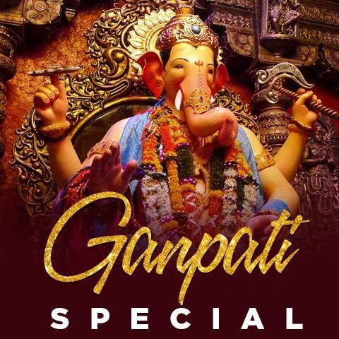 Ganpati Bappa Dj Song 2018