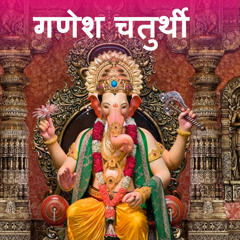 New hindi pictures songs download dj mix ganpati