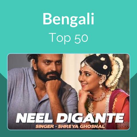 Bengali Top 50 Music Playlist: Top Bengali Songs, Bengali Hit MP3