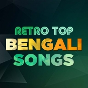 Retro Top Bengali Songs Music Playlist: Best MP3 Songs on Gaana com