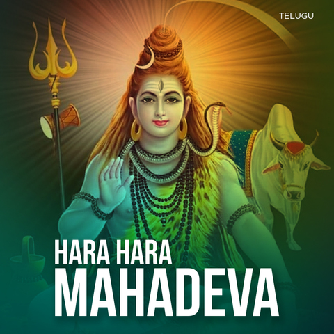 Lord Shiva Songs Lord Shiva Devotional Songs Best Shiva Bhajans Mp3 On Gaana Com