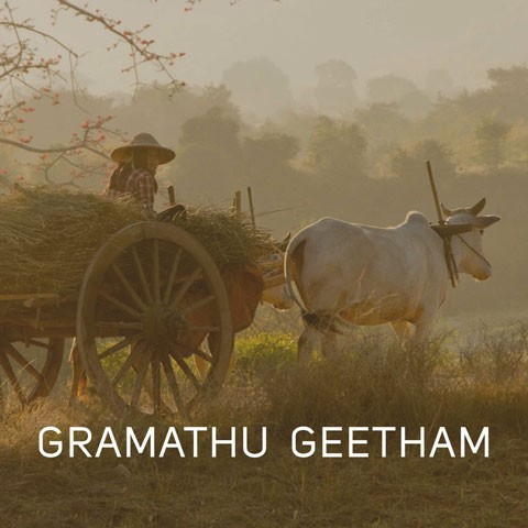 gramathu geetham mp3