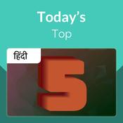 Today's Top 5 Hindi