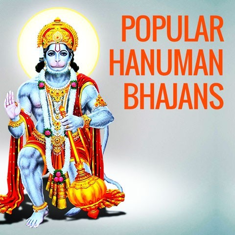 best odia bhajan mp3 songs free download