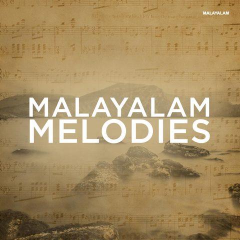 old malayalam female songs list