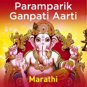 Paramparik Ganpati Aarti Music Playlist: Best MP3 Songs on