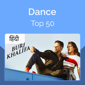 Hindi Dance Top 50 Music Playlist Best Hindi Party Songs Party Mp3 Songs 2019 Online Free On Gaana Com These upbeat hindi songs give off. best hindi party songs party mp3 songs