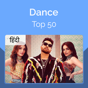 Hindi Dance Top 50