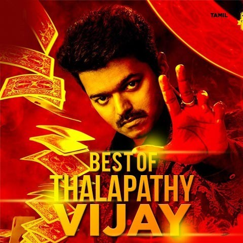 Best of Thalapathy Vijay Music Playlist: Best MP3 Songs on