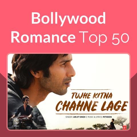 New hindi romantic song mp3 2017 download   (4 94 MB) ðŸ