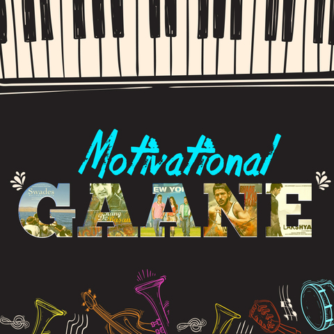 Motivational Gaana Music Playlist: Best Motivational Songs