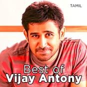 vijay tamil mp3 songs free download