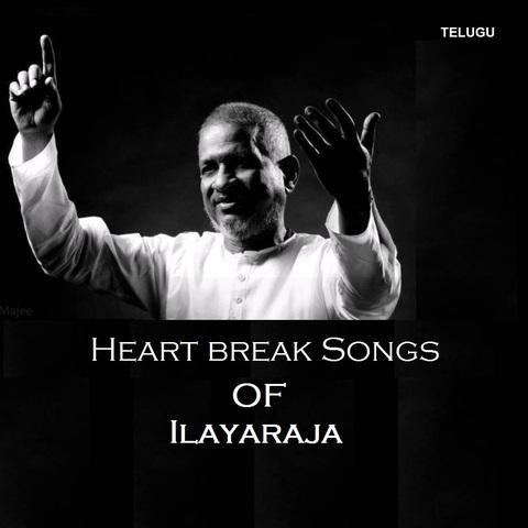 ilayaraja telugu songs free download mp3 a to z