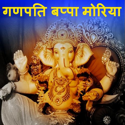 new marathi songs ringtones free download 2012