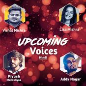Upcoming Voices (Hindi)