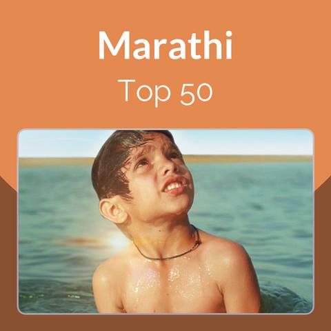 Marathi Top 50 Music Playlist: Top Marathi Songs, Marathi Hit MP3