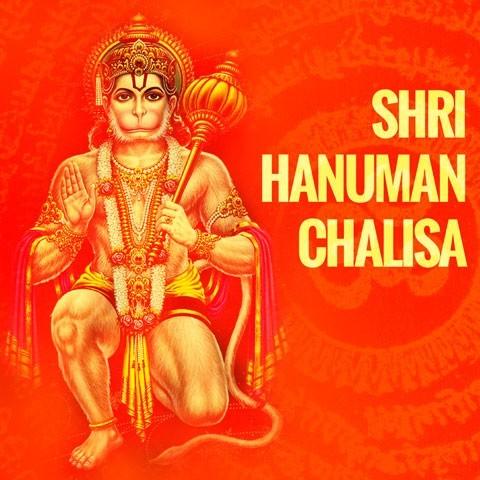 Ramayana hanuman sita ramcharitmanas dussehra png download.