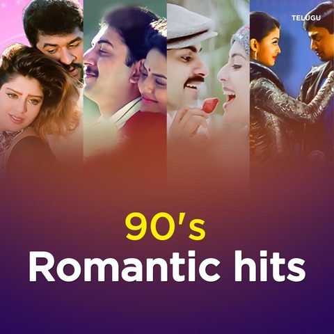90s Telugu Romantic Hits Music Playlist: Best MP3 Songs on Gaana com