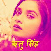 Best of Ritu Singh