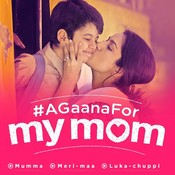 A Gaana for My Mom