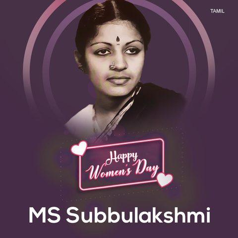 Download Kurai Ondrum Illai Song Audio Ms Subbulakshmi Download ...