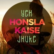 ye honsla song mp3