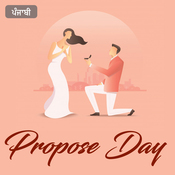 Propose Day Punjabi