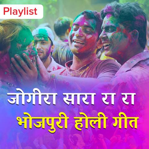 bhojpuri hd video gana download karna hai