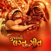 Gujarati Lagna Geet Music Playlist: Best Gujarati Lagna Geet