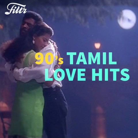 90s tamil songs mp3 download 90s Evergreen Love