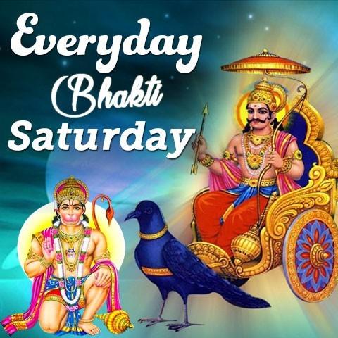 Everyday Bhakti SATURDAY Music Playlist: Best MP3 Songs on