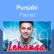 Punjabi Top 50 Music Playlist: Top Punjabi Songs, Punjabi