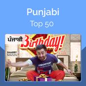 Punjabi Top 50
