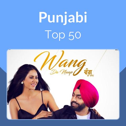 best punjabi songs 2018 free download