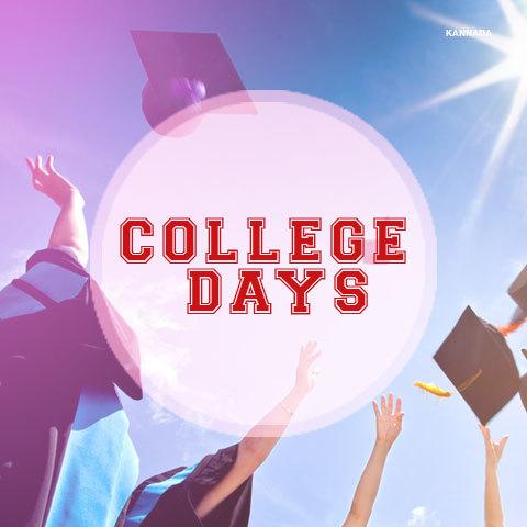 College Days Music Playlist Best College Days Mp3 Songs On Gaana Com