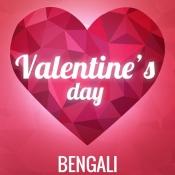 Valentine day Bengali