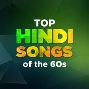 Top HIndi Songs of The 60s Music Playlist: Best MP3 Songs on