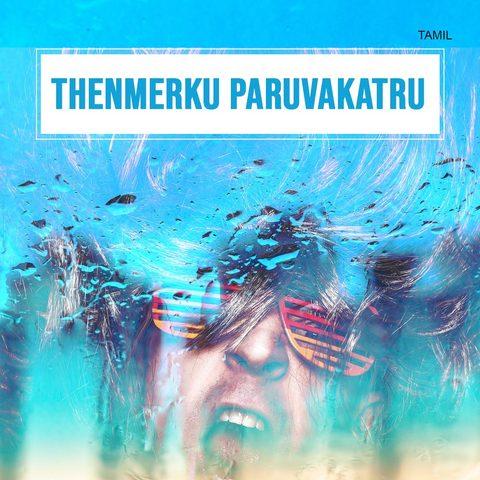Thenmerku Paruvakatru Music Playlist Best Thenmerku Paruvakatru Mp3 Songs On Gaana Com