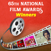 65th National Film Awards Winners