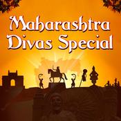 Maharashtra Divas Special