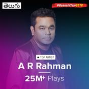 Best of A R Rahman Telugu Music Playlist: Best MP3 Songs on