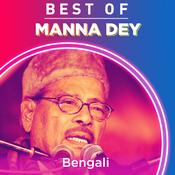 Bangla Music > M > Manna De > Coffee Houser Shei Addata > Bangla Song Download