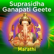 Marathi-Suprasidha Ganapati Geete2